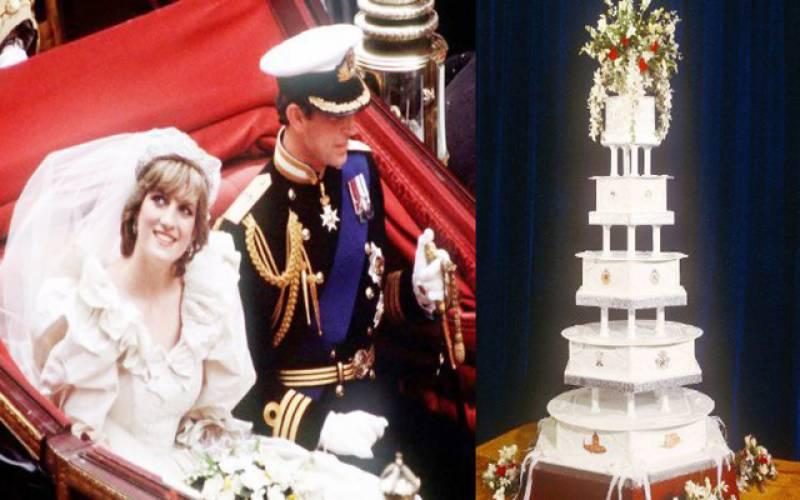 شہزادہ چارلس اور ڈیانا کی شادی کا کیک کتنے کانیلام ہوا۔۔؟