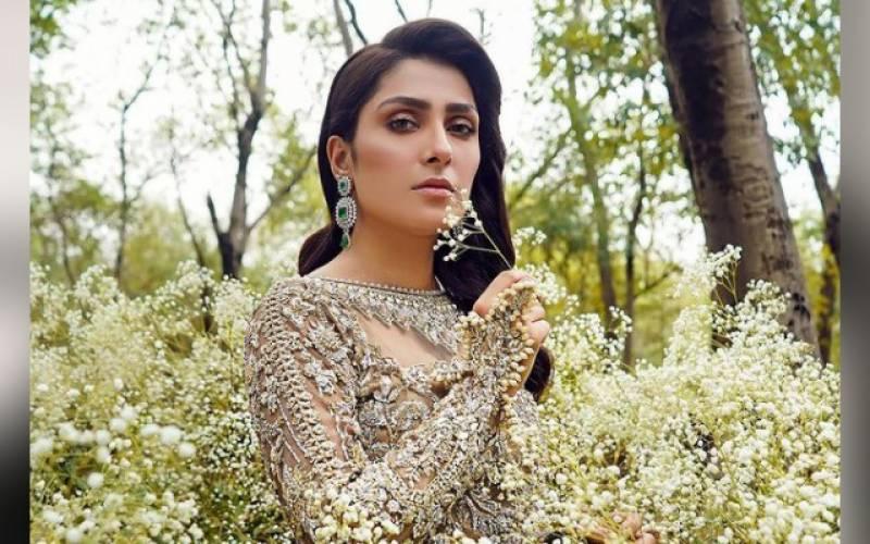 عائزہ خان کے نئے فوٹو شوٹ نے دھوم مچا دی