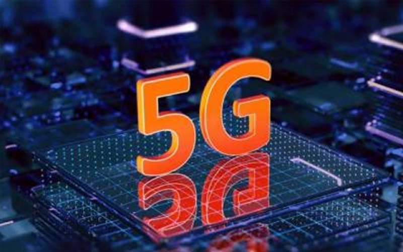 پاکستان میں 5 جی ٹیکنالوجی متعارف کرانے کافیصلہ