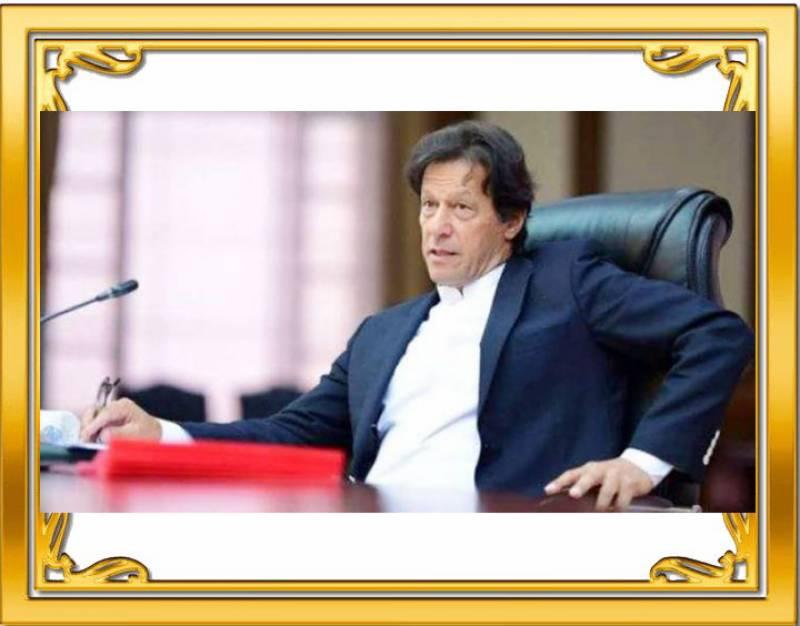 وزیراعظم عمران خان پاکستانی عوام میں بدستور مقبول رہنما ۔۔گیلپ سروے