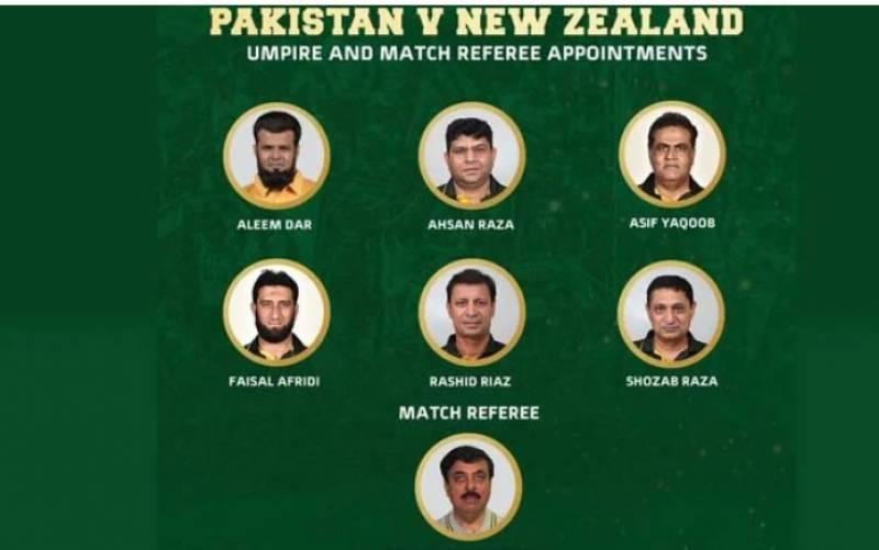پاکستان کرکٹ بورڈ نے پاک نیوزی لینڈ سیریز کے لیے امپائرز اور ریفری کا اعلان کردیا