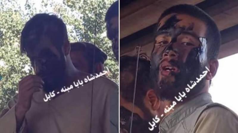 چوری کرنے والے تیرا منہ کالا۔۔۔ طالبان نے 2 چوروں کو سزا دیدی