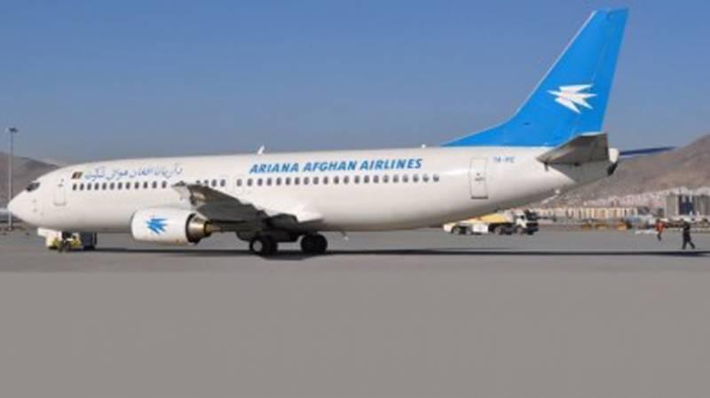 افغان قومی ایئر لائن آئندہ ہفتے بین الاقوامی فضائی آپریشن شروع کر دیگی