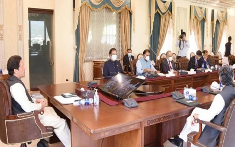 وزیراعظم کی زیرصدارت اپیکس کمیٹی کااجلاس، نیشنل کرائسز انفارمیشن مینجمنٹ سیل قائم کرنے کا فیصلہ