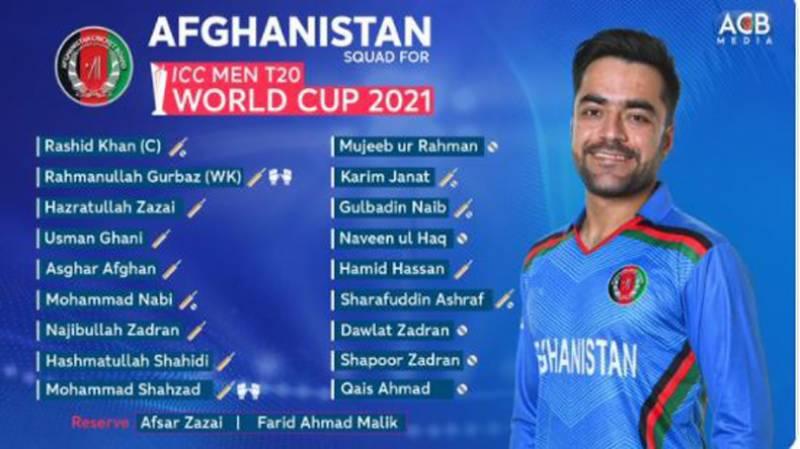 ٹی20ورلڈ کپ،افغانستان کی 18رکنی ٹیم کا اعلان