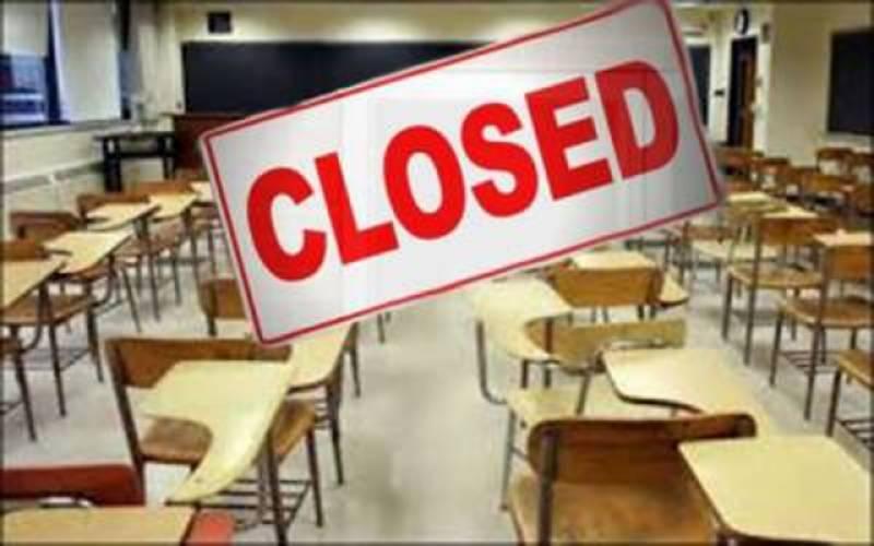 پنجاب میں سکول پھر بند۔۔ کب کھلیں گے۔۔ صوبائی وزیر نے اعلان کردیا