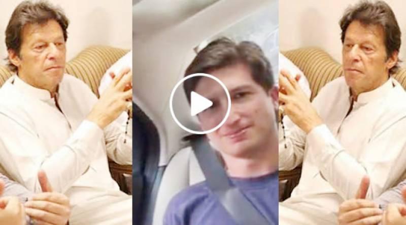 وزیر اعظم عمران خان کے بیٹے کی لندن میں کرائے کی کار میں سفر کی عادت۔۔ویڈیو وائرل