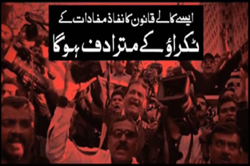 وزیراعظم عمران خان کی ماضی میں میڈیا سے متعلق رائے۔۔ جانیے اس ویڈیو میں