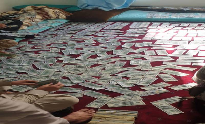 طالبان کا سابق نائب صدر امر اللہ صالح کے گھر پر چھاپہ۔ 6.5ملین امریکی ڈالراور سونے کی اینٹیں بر آمد