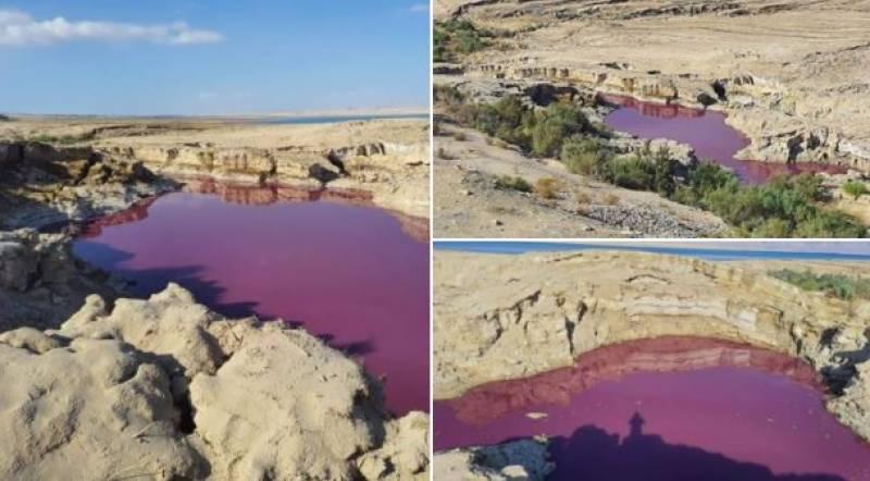 اردن میں خونی تالاب اچانک نمودار، نمونے لے لئے گئے