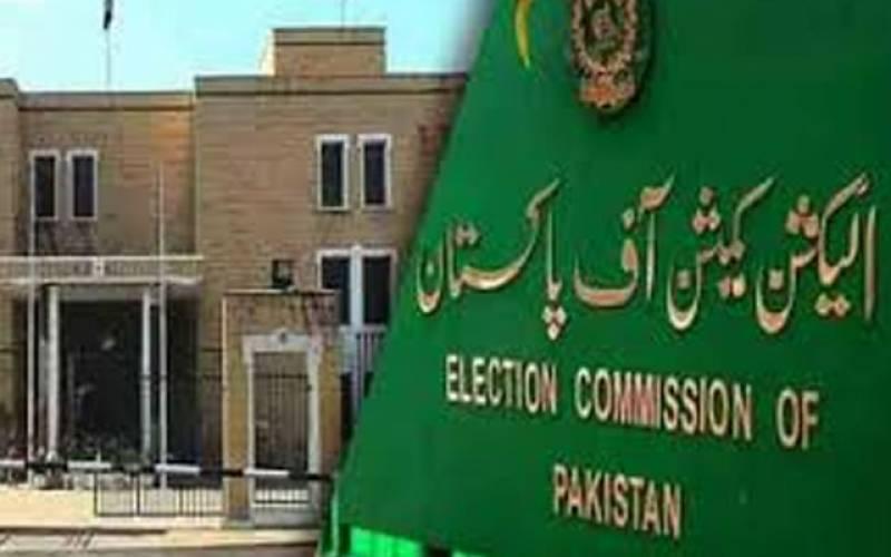 الیکشن کمیشن کا فواد چودھری اور اعظم سواتی کو نوٹس بھیجنے کا فیصلہ, الزامات مسترد