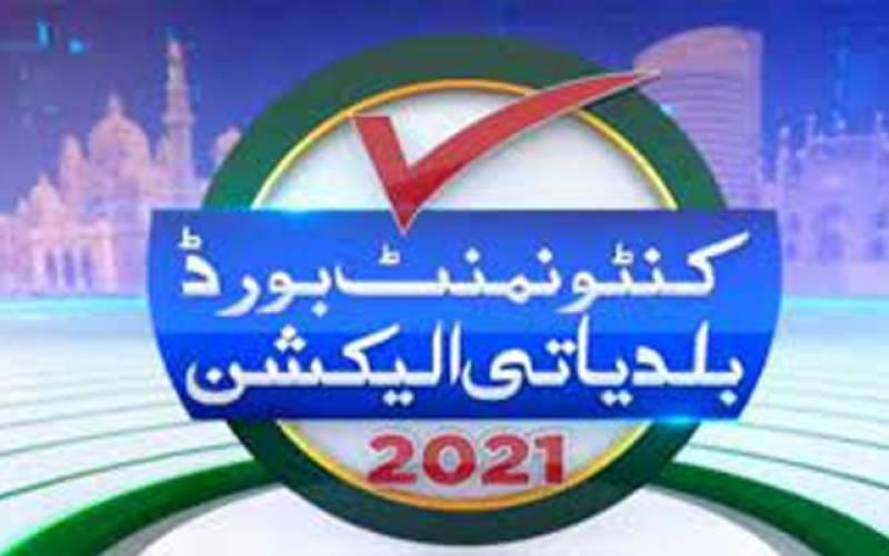 کنٹونمنٹ بورڈ کے انتخابی نتائج۔وزیراعظم کا تجزیاتی رپورٹ تیار کرانے کا فیصلہ