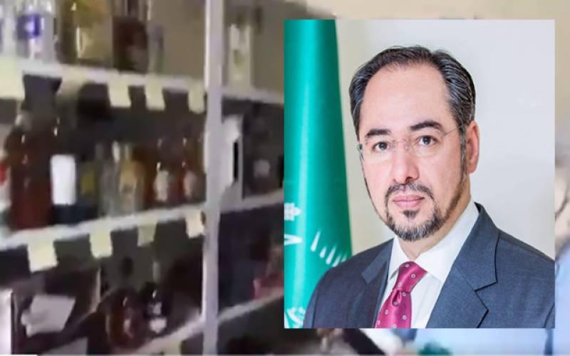 سابق افغان وزیرخارجہ کے گھر سے بھاری مقدار میں شراب برآمد۔ صلاح الدین ربانی کی تردید