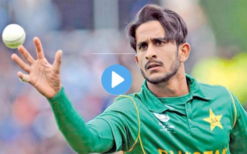 کرکٹ کے بعد حسن علی کی اداکاری کے میدان میں بھی زبردست انٹری۔۔ دلچسپ ویڈیو وائرل