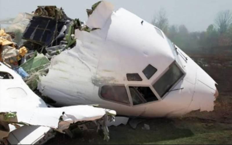 برازیل :چھوٹا طیارہ اڑان بھرنے کے 15سیکنڈ بعد گر کر تباہ، 7افراد جاں بحق