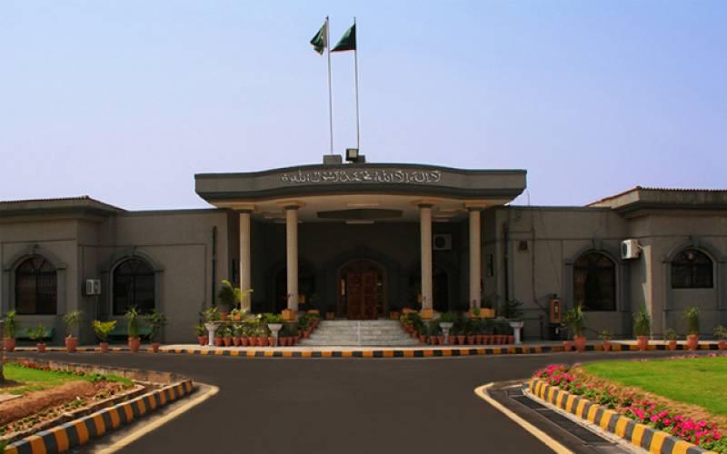 آئندہ انتخابات الیکٹرانک ووٹ مشین کے ذریعے ہوں گے یا نہیں؟ اسلام آبادہائیکورٹ نے محفوظ فیصلہ جاری کردیا