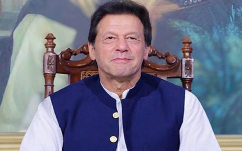 عمران خان کو بیرون ممالک سے کیا تحائف ملے۔حکومت تفصیلات دینے سے انکاری
