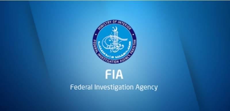 پاکستانیوں،کی ،حساس ،معلومات،برائے فروخت