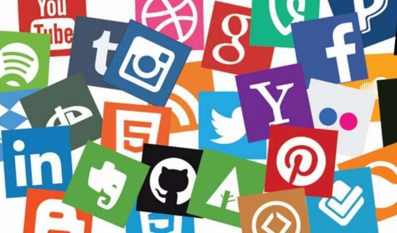 ،نئے سوشل میڈیا قوانین،حکومت پاکستان