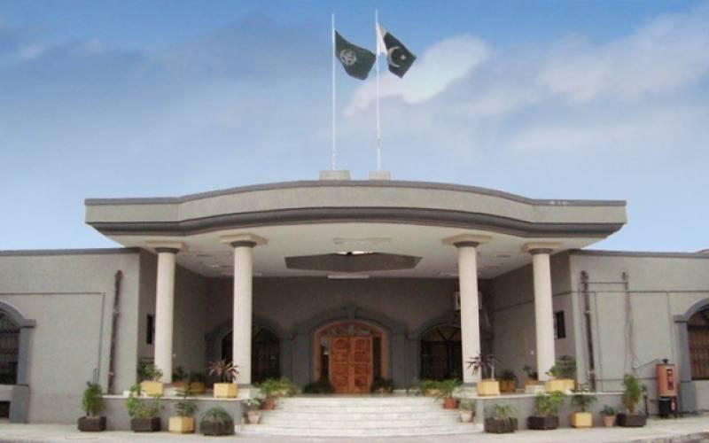 نیب آرڈی ننس اسلام آباد ہائیکورٹ میں چیلنج