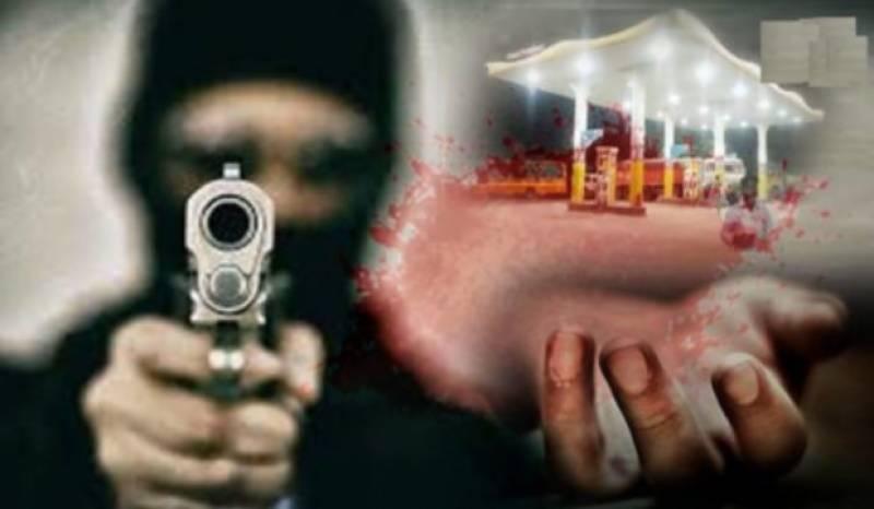 پٹرول پمپ،قتل،لر زہ خیز وا ردات