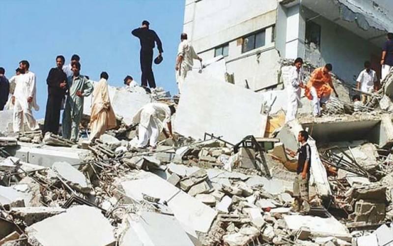 بلوچستان میں تباہ کن زلزلہ۔۔ رپورٹ جاری۔۔اہم بات سامنے آ گئی