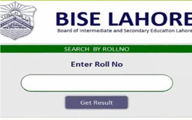 لاہور سمیت تمام تعلیمی بورڈز، انٹرمیڈیٹ پارٹ ٹو، نتائج کا اعلان